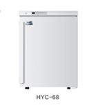 -2℃-8℃医用冷藏箱HYC-68-68A