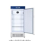 实验室冰箱