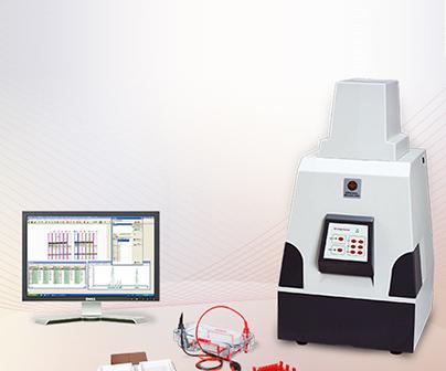Tanon 16001600R 全自动数码凝胶图像分析系统