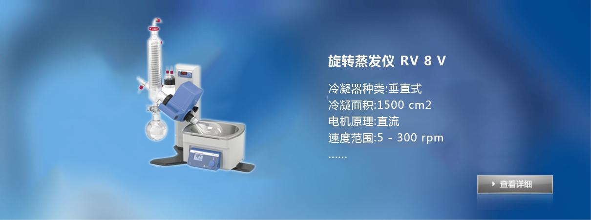 江苏磁力搅拌器